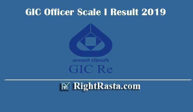 GIC Officer Scale I Result 2019
