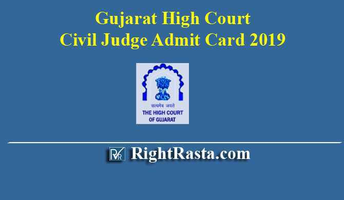 Gujarat High Court Civil Judge Admit Card