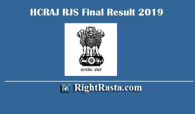 HCRAJ RJS Final Result 2019