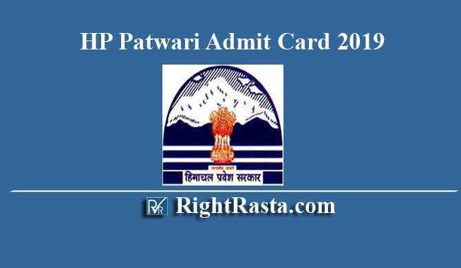 HP Patwari Admit Card