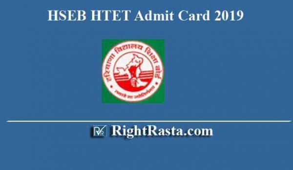 HSEB HTET Admit Card
