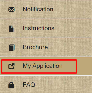 How to Download the KSP Admit Card 2020