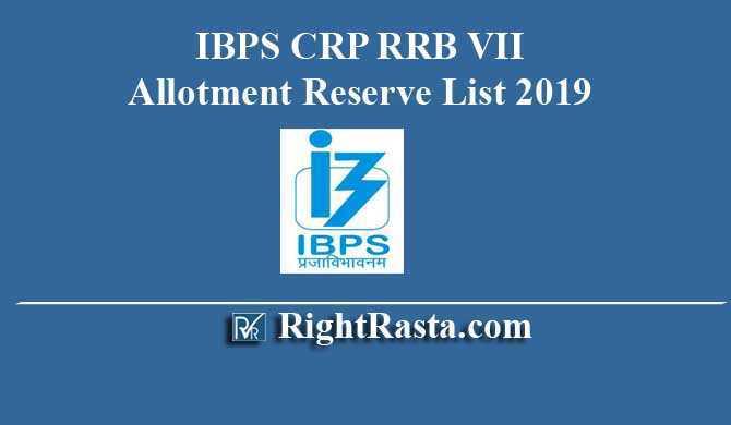 IBPS CRP RRB VII Allotment Reserve List