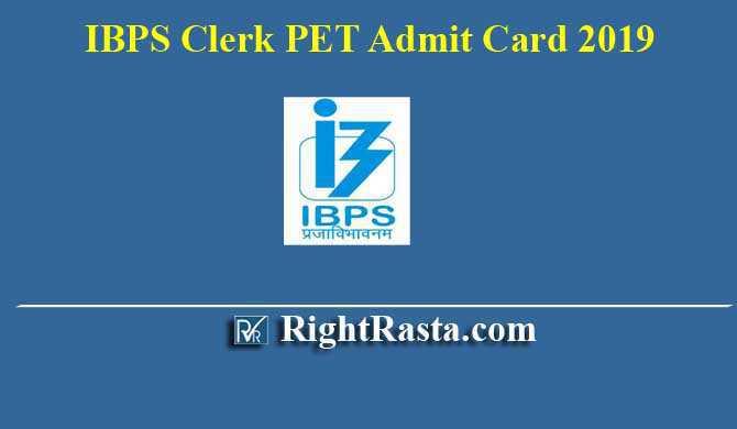 IBPS Clerk PET Admit Card