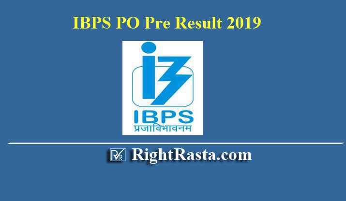 IBPS PO Pre Result
