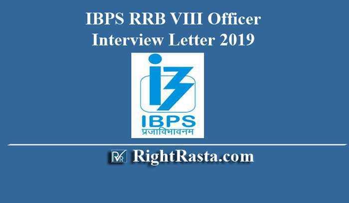 IBPS RRB VIII Officer Interview Letter