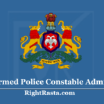 KSP Armed Police Constable Admit Card 2020 (Out) Karnataka State Police APC Hall Ticket