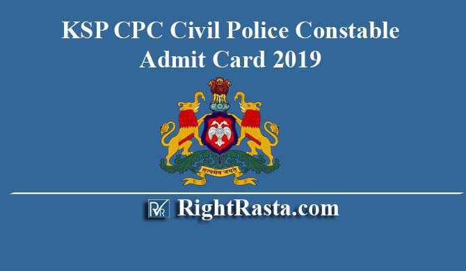 KSP CPC Civil Police Constable Admit Card