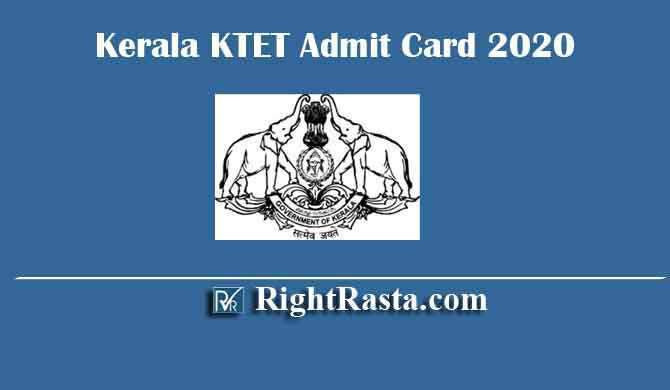 Kerala KTET Admit Card 2020