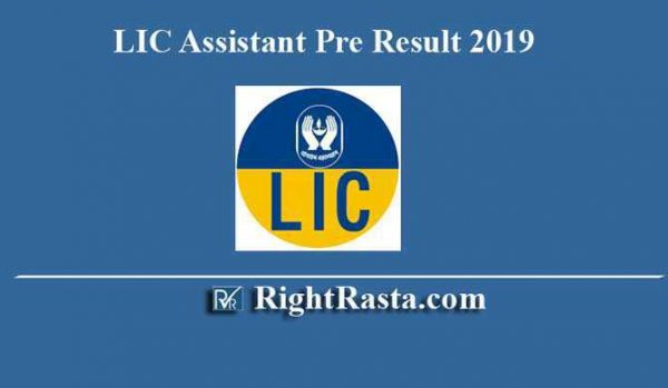 LIC Assistant Pre Result