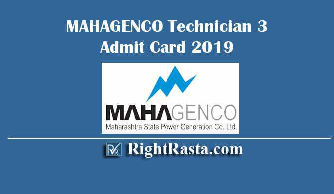MAHAGENCO Technician 3 Admit Card Hall Ticket 2019