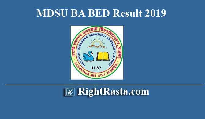 MDSU BA BED Result