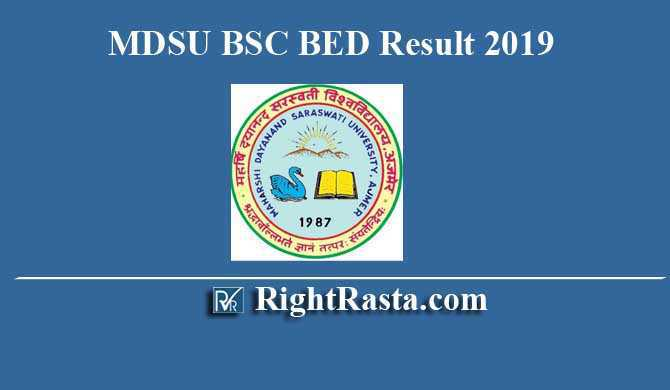 MDSU BSC BED Result