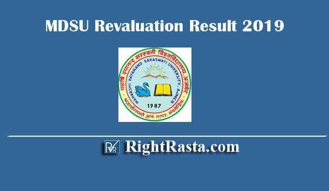 MDSU Revaluation Result 2019