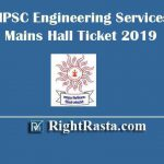 MPSC Engineering Services Mains Hall Ticket 2019