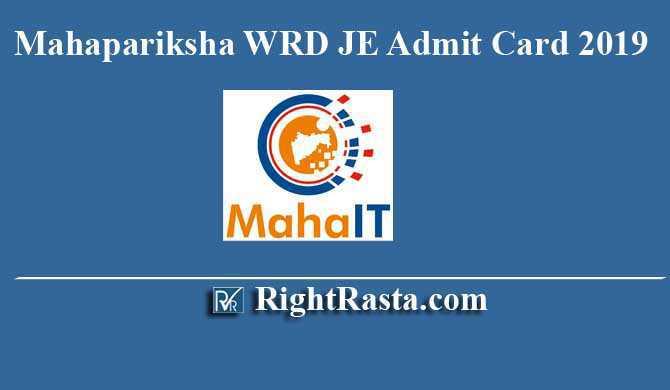 Mahapariksha WRD JE Admit Card