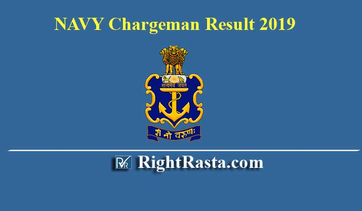 NAVY Chargeman Result