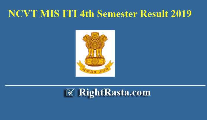 NCVT MIS ITI 4th Semester Result