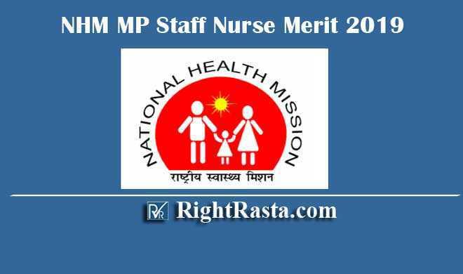 NHM MP Staff Nurse Merit List 2019