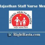 NHM Rajasthan Staff Nurse Merit List | Raj Swasthya GNM Selected List 2019
