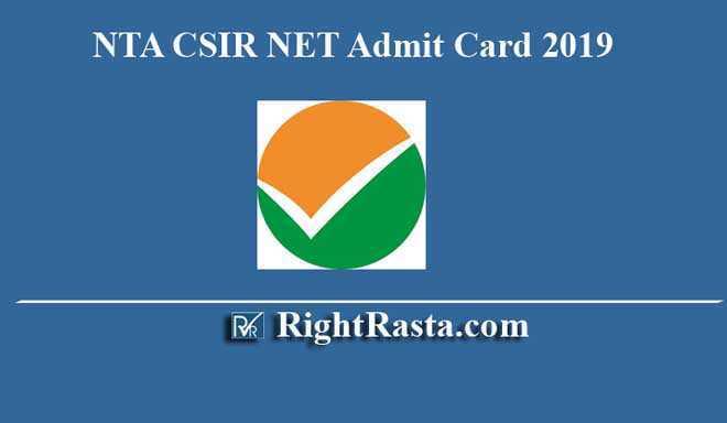 NTA CSIR NET Admit Card