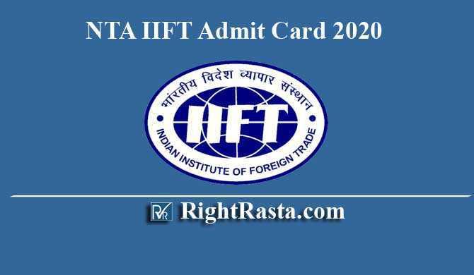 NTA IIFT Admit Card