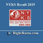 NYKS Result 2019 (LDC, DYC, Accounts Clerk, Computer Operator, Stenographer, Hindi Translator, Librarian)