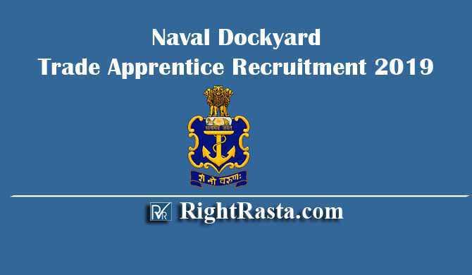 Naval Dockyard Trade Apprentice Recruitment 2019