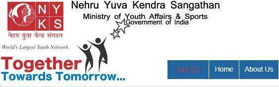 Nehru Yuva Kendra Sangathan result