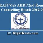 RAJUVAS AHDP 2nd Round Counselling Result 2019-20