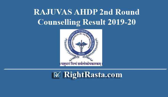 RAJUVAS AHDP 2nd Round Counselling Result