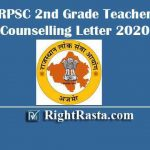 RPSC 2nd Grade Teacher Counselling Letter 2020 (Sanskrit & Special Education)