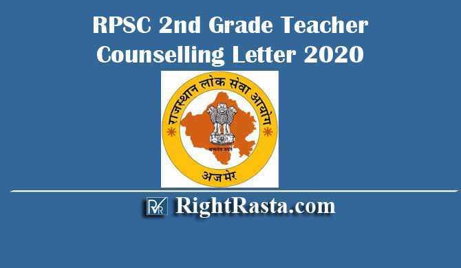 RPSC 2nd Grade Teacher Counselling Letter 2020