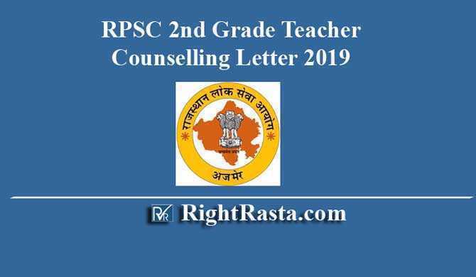 RPSC 2nd Grade Teacher Counselling Letter