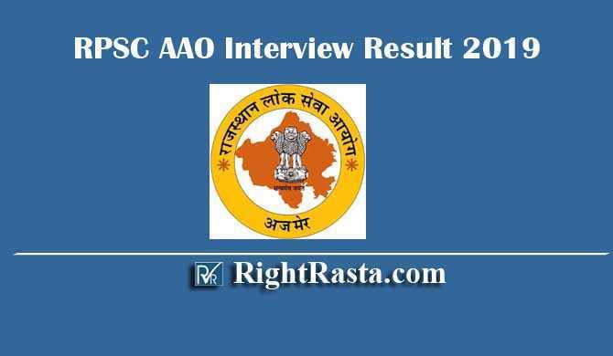RPSC AAO Interview Result 2019