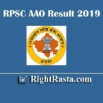 RPSC AAO Result 2019 | Download Rajasthan PSC Assistant Agriculture Officer Merit List PDF