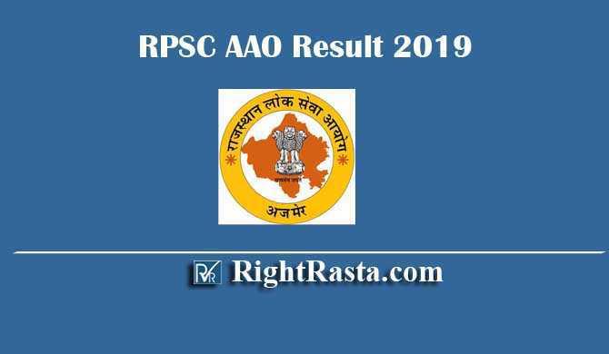 RPSC AAO Result 2019