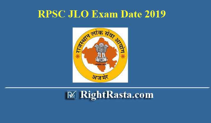 RPSC JLO Exam Date