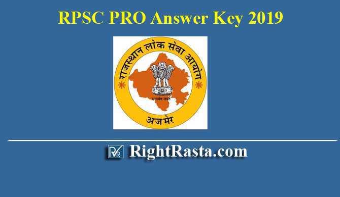 RPSC PRO Answer Key