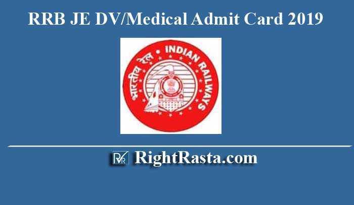 RRB JE DV/Medical Admit Card