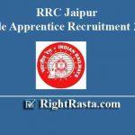 RRC Jaipur Trade Apprentice Recruitment 2019