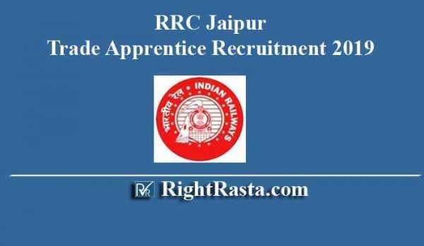 RRC Jaipur Trade Apprentice Recruitment