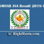 RSMSSB JSA Result 2018-2019 | Download Junior Scientific Assistant Cut Off Marks