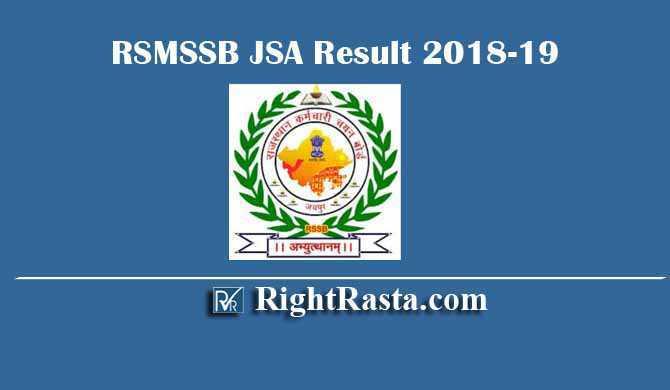 RSMSSB JSA Junior Scientific Assistant Result 2018-2019