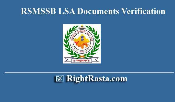 RSMSSB LSA Documents Verification List