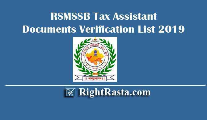 RSMSSB Tax Assistant Documents Verification List 2019