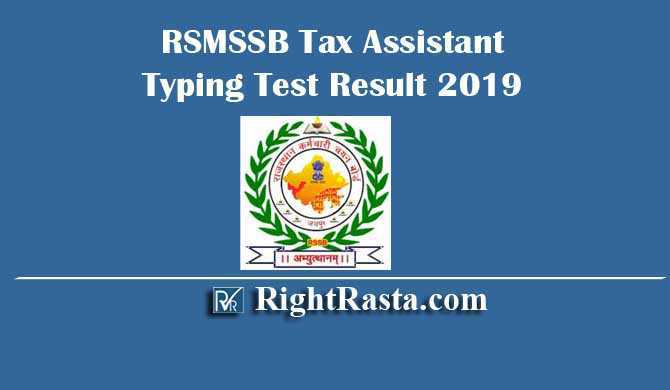 RSMSSB Tax Assistant Typing Test Result