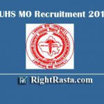 RUHS MO Recruitment 2019 | Apply Online For Medical Officer