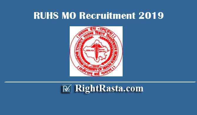 RUHS MO Recruitment 2019