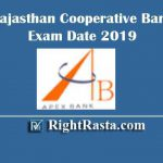 Rajasthan Cooperative Bank Exam Date 2019